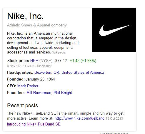 nike-google-plus